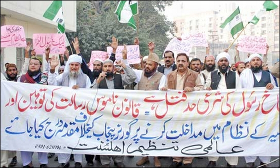 Activists of Jamaat-e-Ahl-e-Sunnat stage demonstration in support of their demands outside press club Lahore on Wednesday. - Online Photo