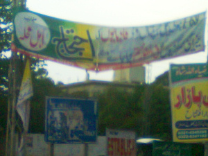 anti-Ahmadiyya hate banner in Rawalpindi
