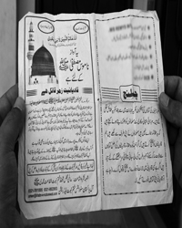 Pamphlets distributed in Faisalabad urging Muslims to kill Ahmadis