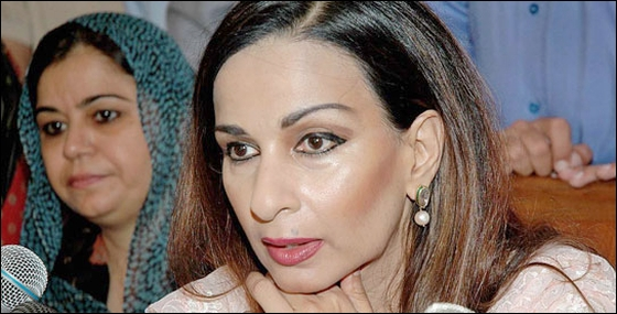 Sherry Rehman — (File Photo)