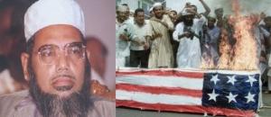 Notorious Islamist leader Mufti Fazlul Huq Amini